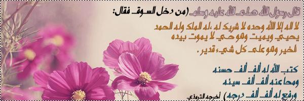 الزرع زرعان اسرعو احبتي khaledbelal.net_13021248584.png