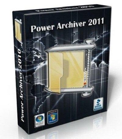 "������ PowerArchiver v12.00.59-IND """